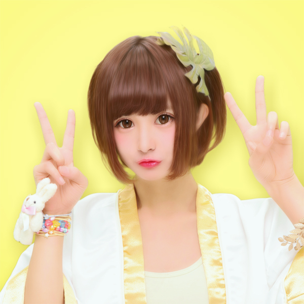 Yuzu-s