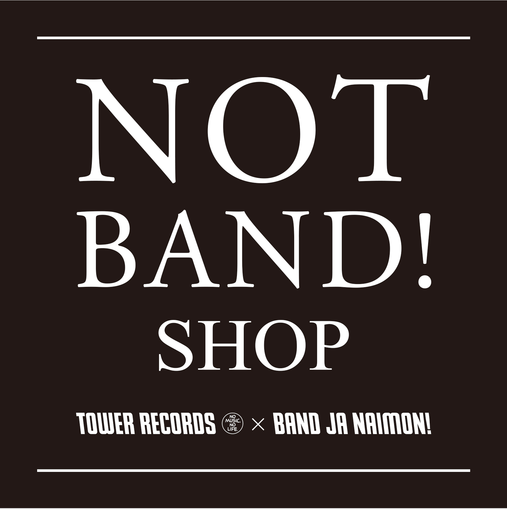 Content_not-band-_-shop2