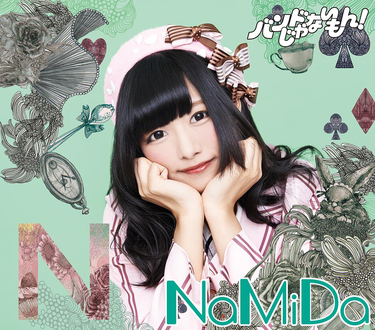 Nmd_miyuchy_h1