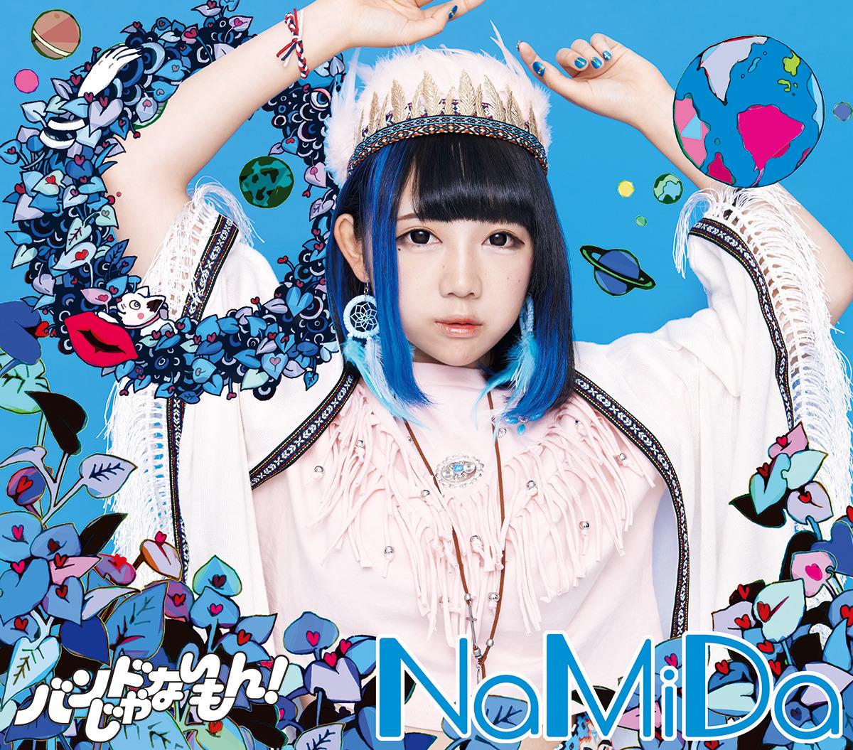 Nmd_momo_h1