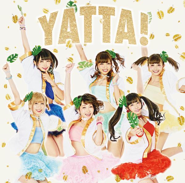 Yatta_%e9%80%9a%e5%b8%b8%e7%9b%a4_h1