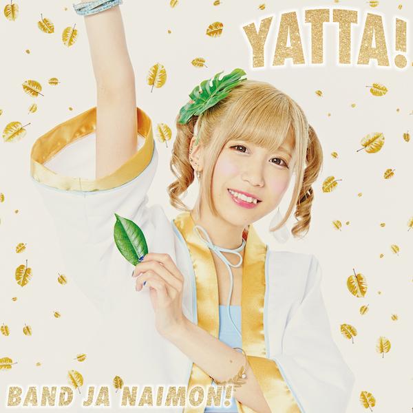 Yatta_a%e7%9b%a4_h1