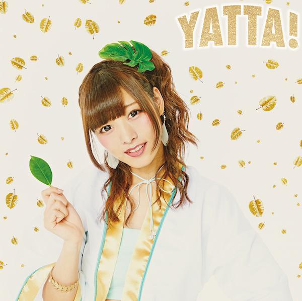 Yatta_a%e7%9b%a4_h4