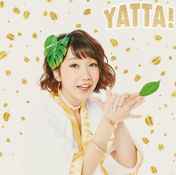 Yatta_b%e7%9b%a4_h4