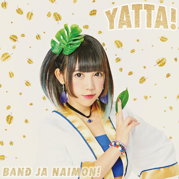 Yatta_c%e7%9b%a4_h1