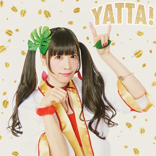 Yatta_c%e7%9b%a4_h4