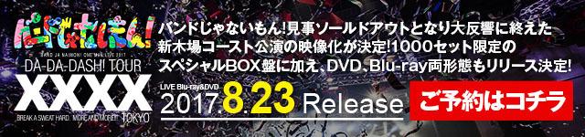 Bm_live_640_150-2