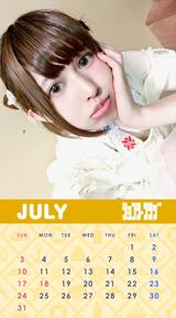 7月ゆずカレンダー