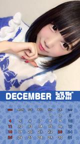 12月ちゃんももカレンダー