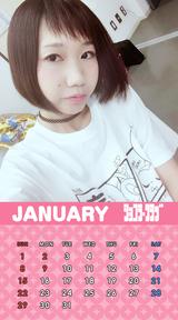 1月みさこカレンダー