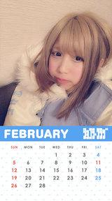2月ぐみカレンダー