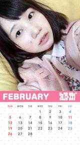 2月みさこカレンダー