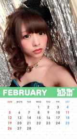 2月みゆカレンダー