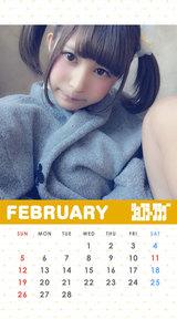 2月ゆずカレンダー