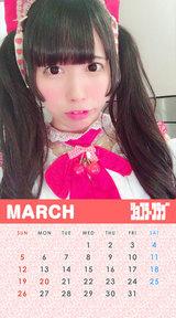 3月しおりんカレンダー