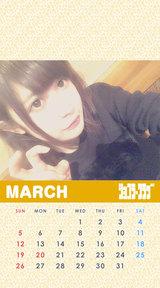 3月ゆずカレンダー