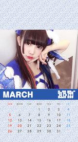 3月ちゃんももカレンダー