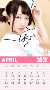 4月みさこカレンダー