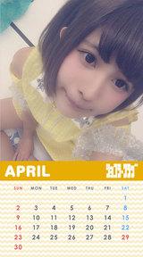 4月ゆずカレンダー