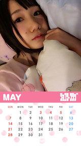 5月みさこカレンダー