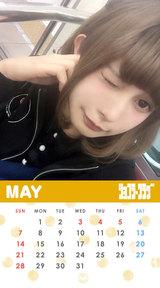 5月ゆずカレンダー