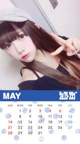 5月ちゃんももカレンダー