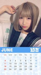 6月ぐみカレンダー