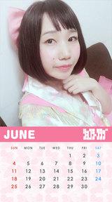 6月みさこカレンダー