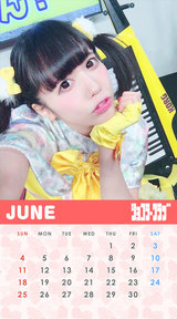6月しおりんカレンダー