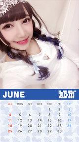 6月ちゃんももカレンダー