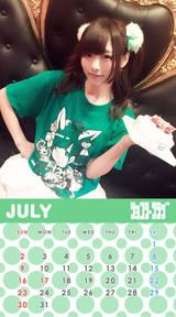 7月みゆカレンダー