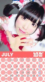 7月しおりんカレンダー