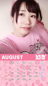 8月みさこカレンダー