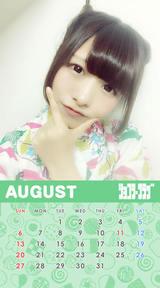 8月みゆカレンダー