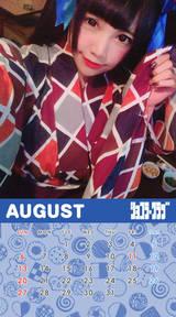 8月ちゃんももカレンダー