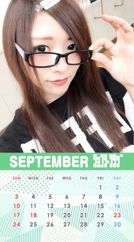 9月みゆカレンダー