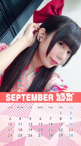 9月しおりんカレンダー