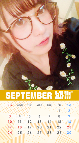 9月ゆずカレンダー
