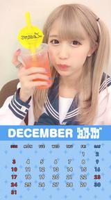 12月ぐみカレンダー