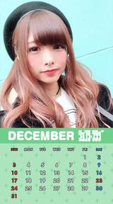 12月みゆカレンダー