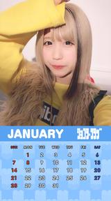 1月ぐみカレンダー