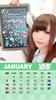 1月みゆカレンダー