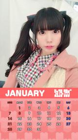 1月しおりんカレンダー