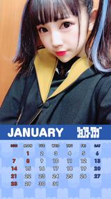 1月ちゃんももカレンダー
