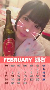 2月しおりんカレンダー