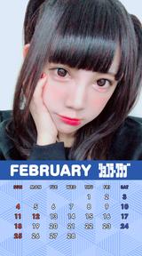 2月ちゃんももカレンダー