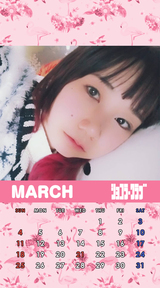 3月みさこカレンダー