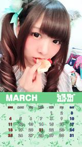 3月みゆカレンダー