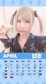 4月ぐみカレンダー