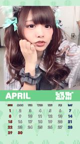 4月みゆカレンダー